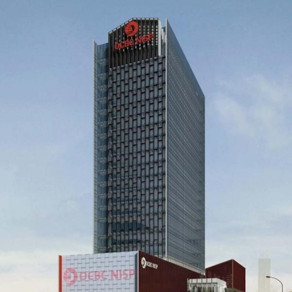 One Tower (OCBC Office)
